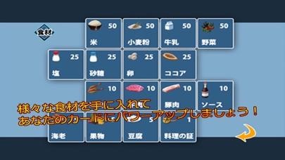 食天下 screenshot1