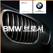 BMW 브로셔