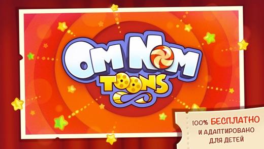 Om Nom Toons Screenshot