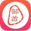 Chinese Radicals Lite pocket edition lite