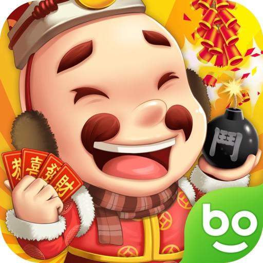 博雅·鬥地主 iOS App