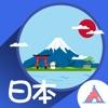 游我旅游-日本安全出行必备软件