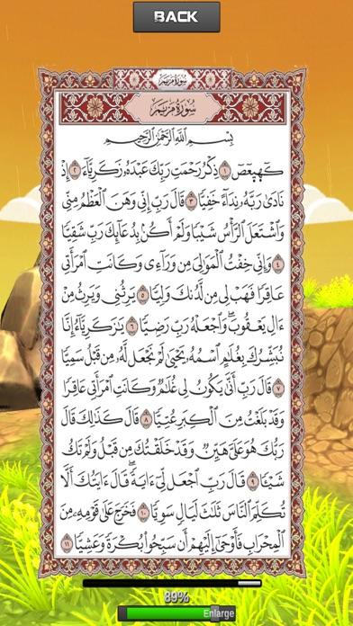 القران الكريم باقوى تحفيظ مجسملقطة شاشة2