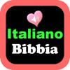 la Sacra Bibbia - Italiano Inglese