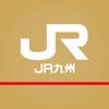 JR九州アプリ - JR九州エージェンシー株式会社