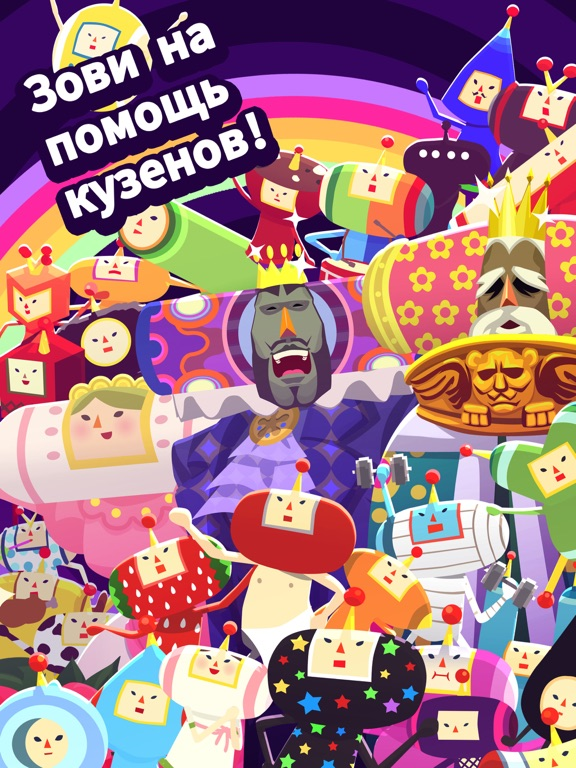 Tap My Katamari - Endless Cosmic Clicker для iPad