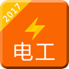 电工基础知识-电路图电工知识技术基础与技能入门