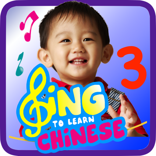 Sing to Learn Chinese 3