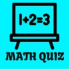 Math Quiz: Your Home Math Teacher