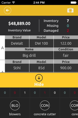 SMX screenshot 4