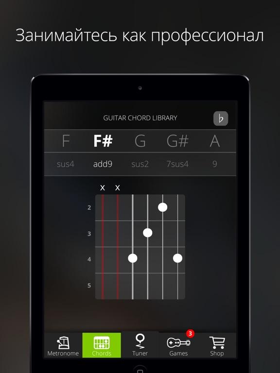 GuitarTuna - тюнер для гитары, бас и укулеле Screenshot