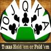 Texas Hold 'em or Fold 'em — Poker Trainer