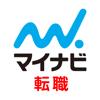 マイナビ転職 - 正社員などの求人をサクッと検索 - Mynavi Corporation