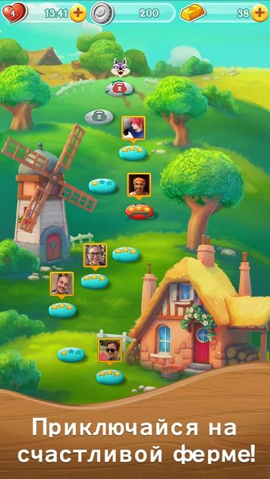 Farm Heroes Super Saga Screenshot