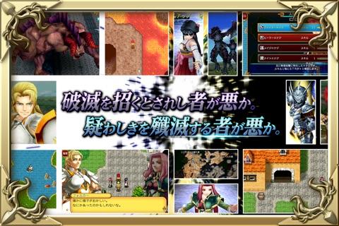 RPG アルファディア ジェネシス2 screenshot 4