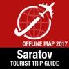 薩拉托夫 旅遊指南+離線地圖