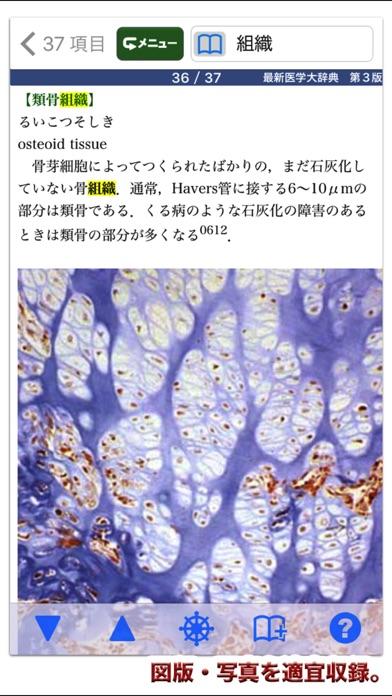 http://is2.mzstatic.com/image/thumb/Purple111/v4/ac/c0/c1/acc0c10f-6769-7efd-b8d0-71e1c9b295c4/source/392x696bb.jpg