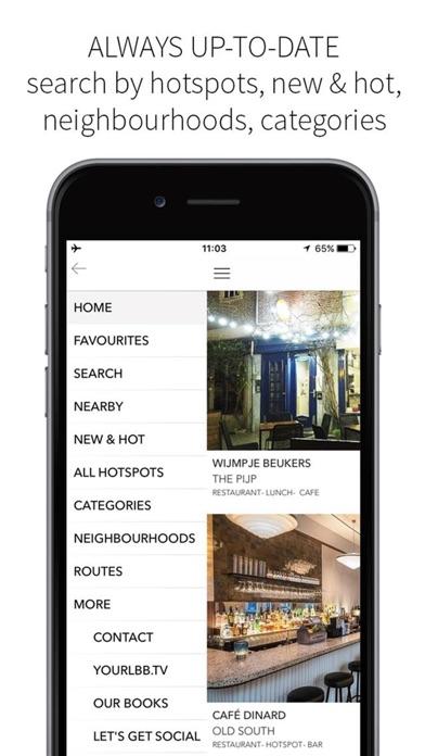 Στιγμιότυπο iPhone 4