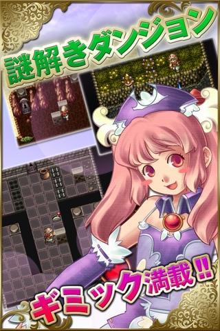 RPG クロノスアーク screenshot 3