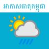 Khmer Weather