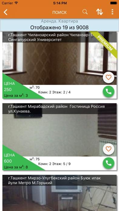 UyBor - Портал недвижимостиСкриншоты 3