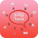 Tamil Keyboard - Tamil Input Keyboard icon