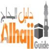 alhajj guide 1.3