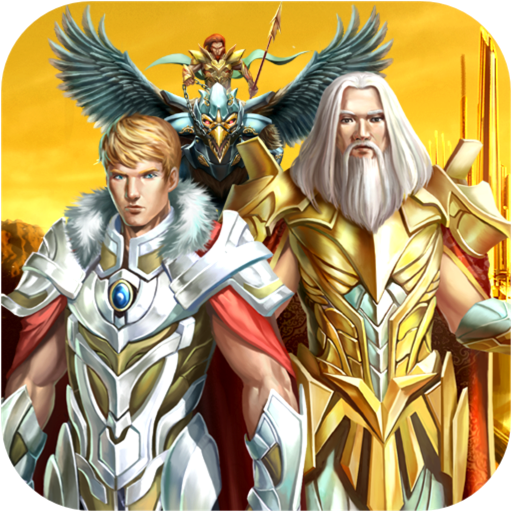 The Trials of Olympus II: Wrath of the Gods Mac OS X