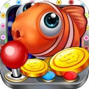 掌上捕鱼-全球最流行的竞技捕鱼游戏