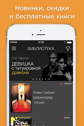 Все детективы - аудиокниги screenshot 4