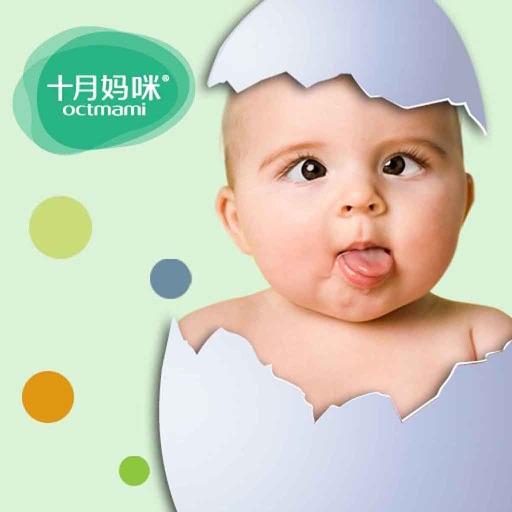 宝贝脸谱:baby face