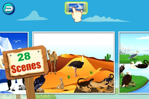 Animal Words(PRO): Educational Sight&First words screenshot 4