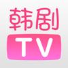韩剧TV-最新热门韩剧大全