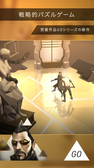 Deus Ex GO screenshot1