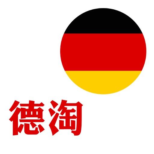 海淘logo素材