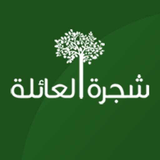Arab Family Tree iOS App
