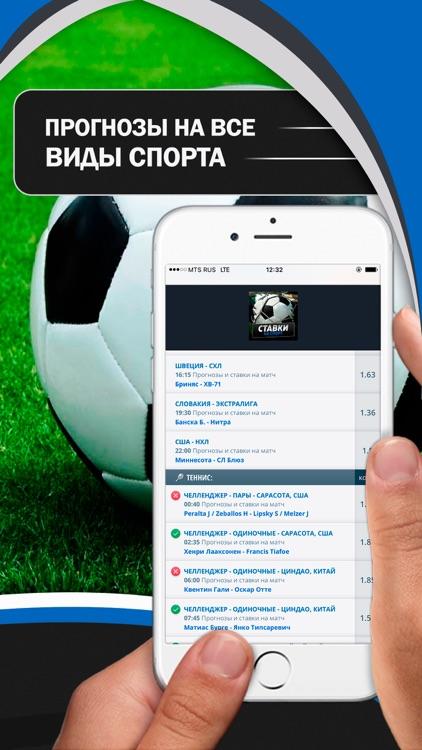 Букмекерская компания МОСТБЕТ: Ставки на спорт онлайн