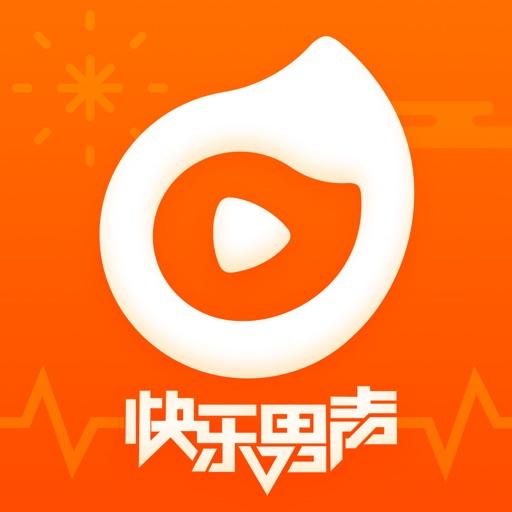 芒果直播-2017快乐男声最强出道 iOS App