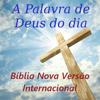 A Palavra de Deus do dia Nova Versão Internacional Wiki