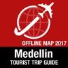 麦德林 旅遊指南+離線地圖