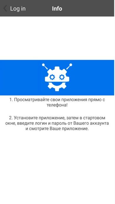 Look at appСкриншоты 1