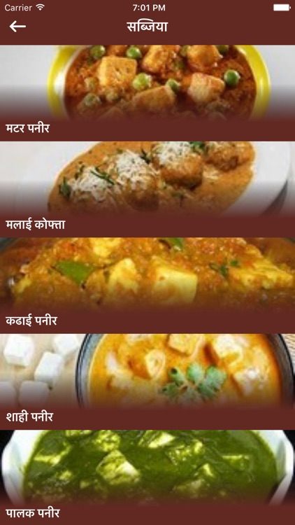 Recipe hindi by nikunj sutariya recipe hindi forumfinder Image collections