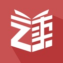 Du Chinese - Learn Mandarin by Reading icon