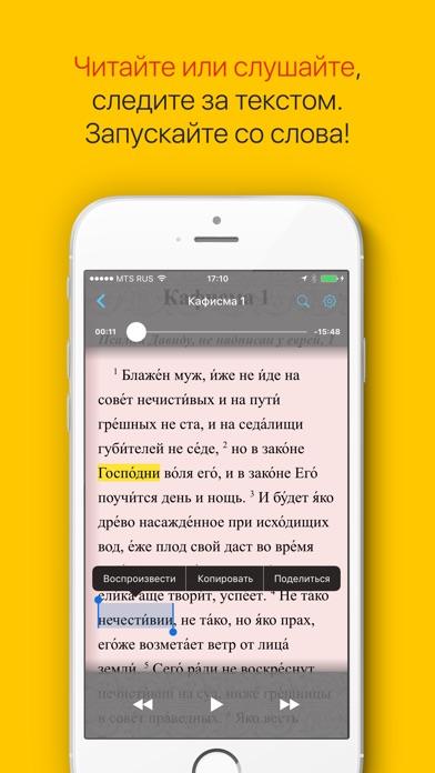 Читать в кратком содержание сказка по телефону