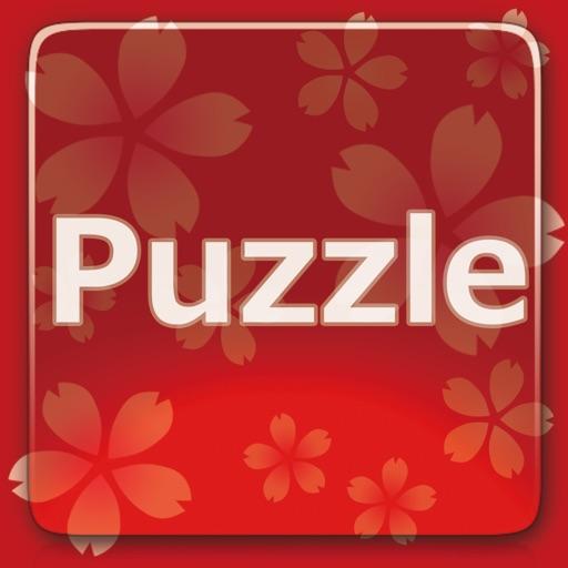 Slide Puzzle Flower24 iOS App