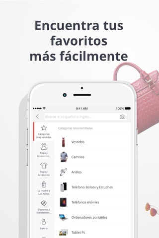 AliExpress Shopping App screenshot 2