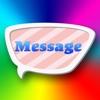 Color text message