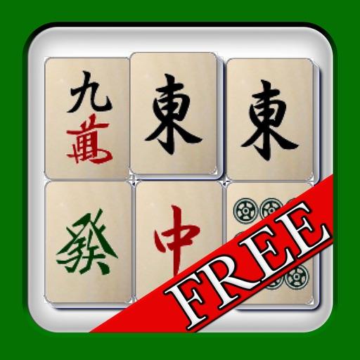 ShangHai FVD iOS App