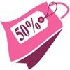 Plan Reduc, 100% code promo