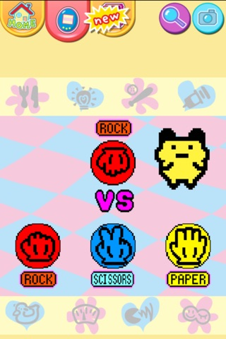 Tamagotchi Classic - The Original Tamagotchi Game screenshot 4